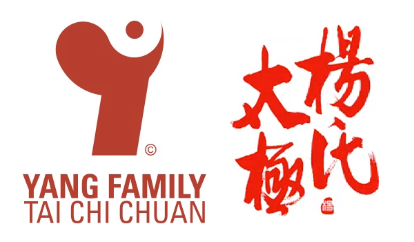 yangfamilytaichi_chinese_blue